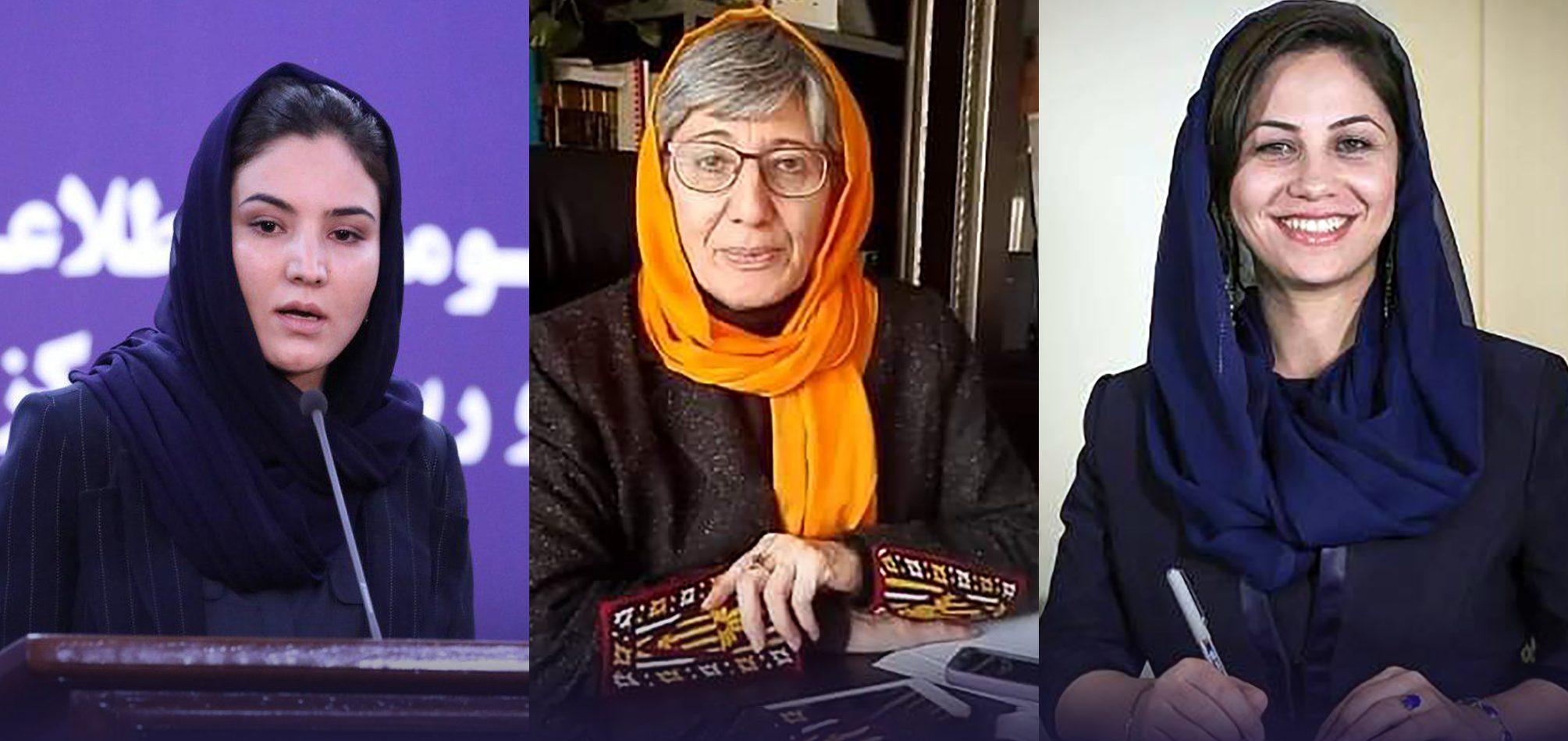 حذف زنان از رهبری
