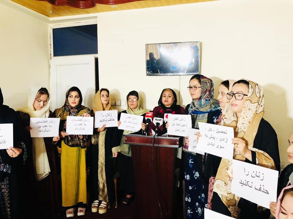 نشست خبری زنان در کابل. عکس: رسانههای اجتماعی